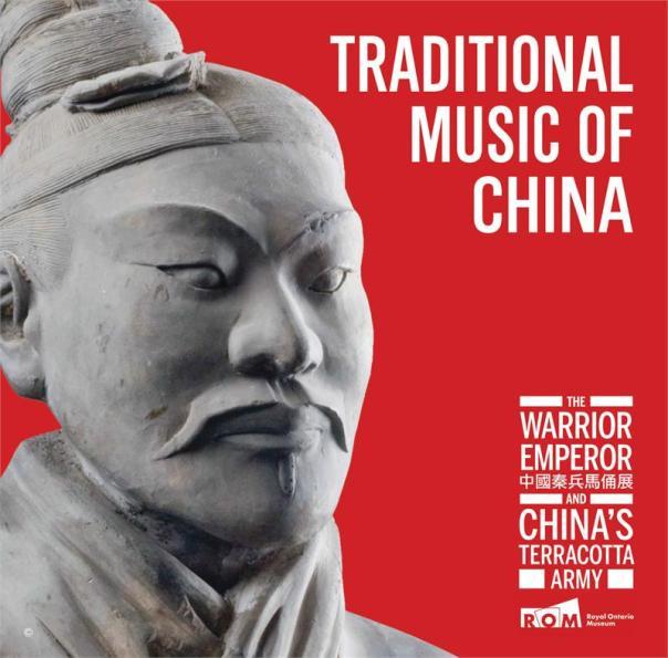 TraditionalMusicofChina