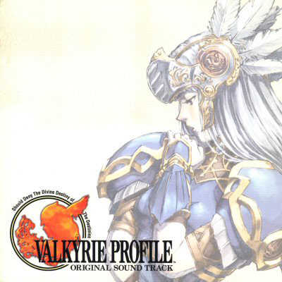 Valkyrie_Profile_Original_OST