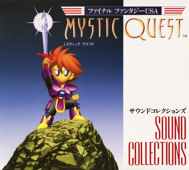 Mystic Quest Sound Collections