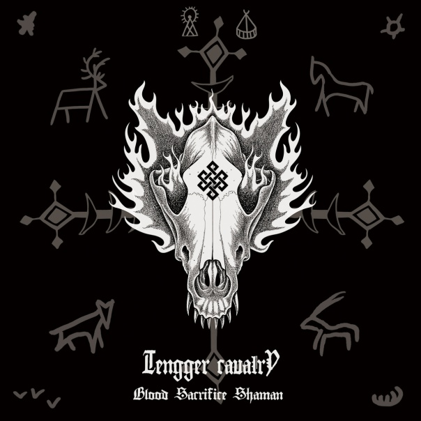 Tengger Cavalry Blood Sacrifice Shaman