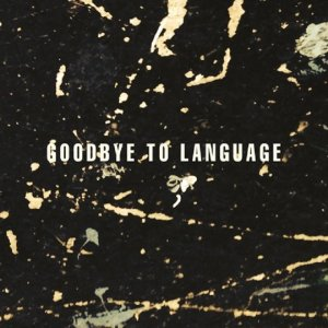 goodbye-daniel-lanois